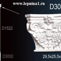 D3001 Капитель пилястры Perfect