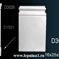 D3009 База пилястры Perfect