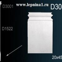 D3002 База пилястры Perfect