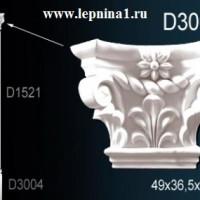 D3003 Капитель пилястры Perfect