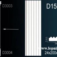 D3003+D1521+D3004 Комплект пилястры Perfect