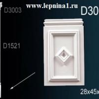 D3004 База пилястры Perfect