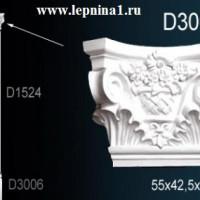 D3005 Капитель пилястры Perfect