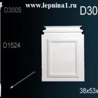 D3006 База пилястры Perfect