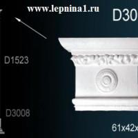 D3007 Капитель пилястры Perfect