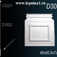 D3008 База пилястры Perfect