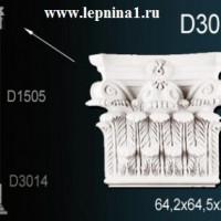 D3013 Капитель пилястры Perfect