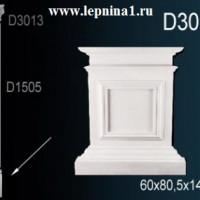 D3014 База пилястры Perfect
