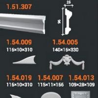 Лев. Элемент Обрамления дверных проемов Европласт 1.54.009
