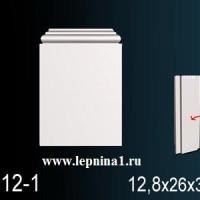 D1512-1 База пилястры D1512 к обрамлению дверного проема Perfect