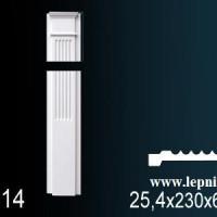 База пилястры D1514 к обрамлению дверного проема Perfect D1514-1