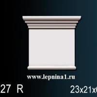 Капитель пилястры D1508 к обрамлению дверного проема Perfect D3027L