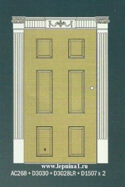 D3028L Капитель пилястры D1507 к обрамлению дверного проема Perfect