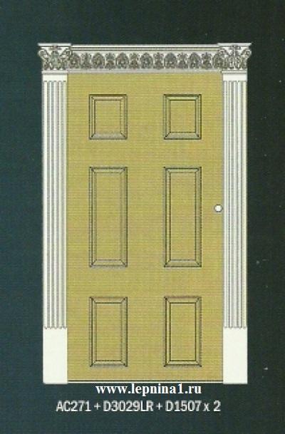 D3029L Капитель пилястры D1507 к обрамлению дверного проема Perfect