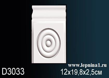 Квадрат к обрамлению дверного проема Perfect D3032