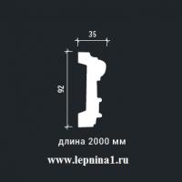 Молдинг к обрамлению дверных проемов Европласт 1.51.382