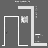 Молдинг для обрамления дверных проемов Orac Axxent SX157
