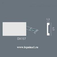 Молдинг для обрамления дверных проемов Orac Decor SX157