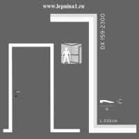 Молдинг для обрамления дверных проемов Orac Axxent SX159