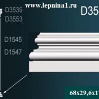 D3553 Капитель пилястры Perfect
