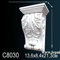 C8030 Консоль Perfect
