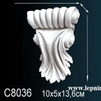 C8036 Консоль Perfect