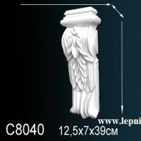 C8040 Консоль Perfect