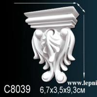 C8039 Консоль Perfect