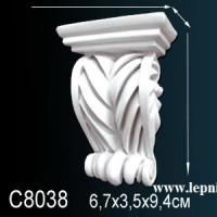 C8038 Консоль Perfect