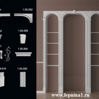 Обрамление арок Европласт 1.55.001 Лев.+ 1.55.002 Прав.(Пара)