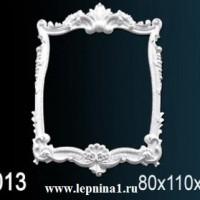 Обрамление зеркал Perfect K1013