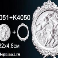 Обрамление зеркал Perfect K4051