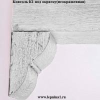 Декоративная балка Уникс Б1 под окраску 3м