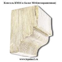 Декоративная балка Уникс М16 под окраску 3м