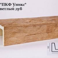 Декоративная балка Уникс СС2 светлый дуб
