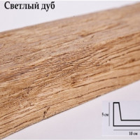 Декоративная балка Уникс СС1 светлый дуб 3м