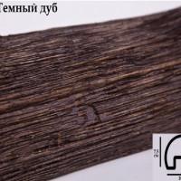 Декоративная балка 3 метра Уникс Р2 темный дуб