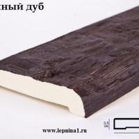 Декоративная доска Уникс Д20 темный дуб