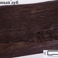 Декоративная доска 2 метра Уникс Д20 темный дуб