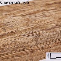 Декоративная доска 2 метра Уникс ДСС19 светлый дуб