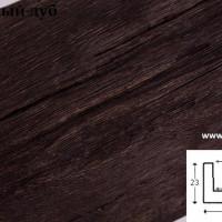Декоративная балка Уникс Б4 темный дуб