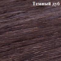 Декоративная балка 2 метра Уникс Б3 темный дуб