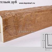 Декоративная балка Уникс Б9 светлый дуб 2м