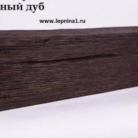 Декоративная балка Уникс М11 темный дуб 2м