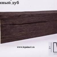 Декоративная балка Уникс М12 темный дуб 2м