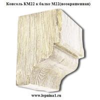 Декоративная балка 2 метра Уникс М22 под окраску