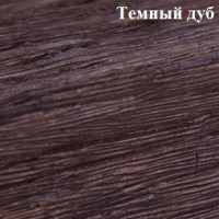 Декоративная балка Уникс М16 темный дуб 2м