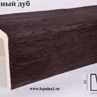 Декоративная балка Уникс М22 темный дуб 2м