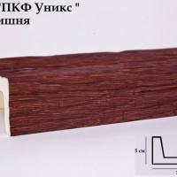 Декоративная балка Уникс СС1 вишня 2м