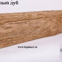 Декоративная балка Уникс Р1 светлый дуб 2м